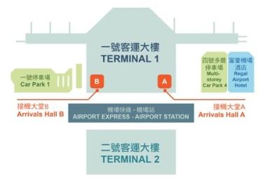 hall-hk-airport