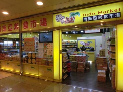 indo-market